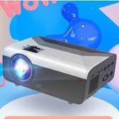 投影儀家用手機一體機小型便攜投影機墻投電視高清宿舍學生迷你 NMS 樂活生活館