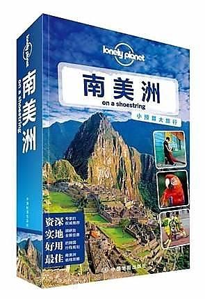 簡體書-十日到貨 R3Y Lonely Planet旅行指南系列:南美洲   ISBN13:9787503176807