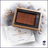 【85%頂級生巧克力】巧克力控最愛/午茶首選/辦公室點心