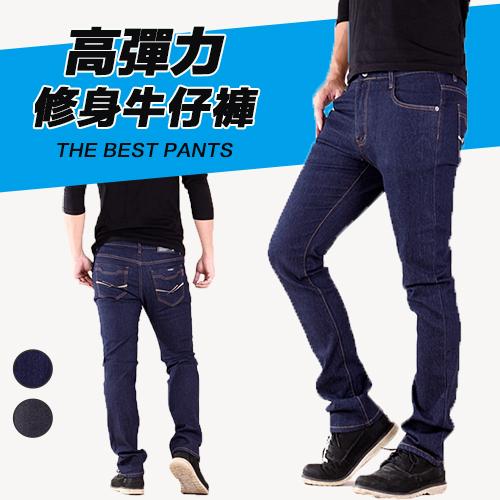 CS衣舖【下殺$288.現貨】顯瘦最熱賣 小直筒 窄管 彈力型男牛仔褲 726566