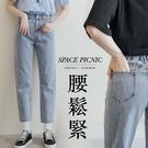 直筒褲 Space Picnic 後鬆緊單寧牛仔直筒褲(現+預)【C20125027】