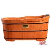 洗澡木桶 家用實木洗澡木桶浴桶木質浴缸泡澡桶沐浴成人浴盆特大號T
