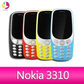 現貨-復刻版-Nokia 3310-經典懷舊(2017版)3G直立式手機-聯強公司貨