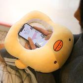 暖手抱枕插手毛絨可愛可視透明玩手機娃娃禮物【步行者戶外生活館】