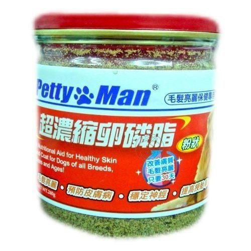 【培菓幸福寵物專營店】加拿大Pettyman愛犬專用贏全新配方超濃縮卵磷脂(240克)