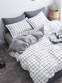 北歐格子簡約磨毛四件套1.5/1.8m學生宿舍單人床單被套床上三件套