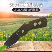 果樹剪刀伸縮大力剪粗枝剪高枝修枝剪樹枝綠化花園藝剪刀園林工具