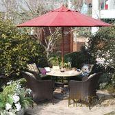 戶外遮陽傘室外別墅硬木拉繩傘白色遮陽傘 igo 全館免運