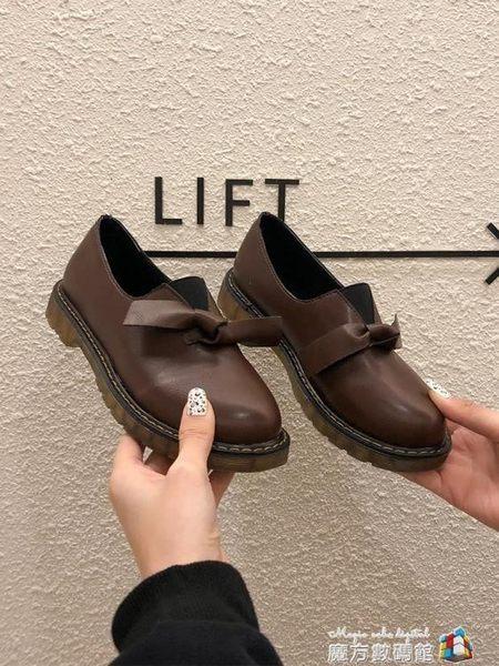 牛津鞋 ins小皮鞋女新款韓版春季復古森系英倫學生百搭軟妹懶人鞋潮 魔方數碼館