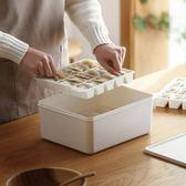懶角落 餃子保鮮盒速凍水餃收納盒冰箱儲物盒多層冷藏餛飩盒66105  ATF  極有家