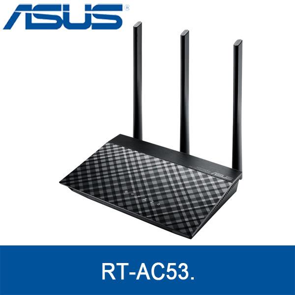 【免運費】ASUS 華碩 RT-AC53 750Mbps Wireless AC 雙頻 無線路由器 AC750 / 2組2.4G天線+1組5G