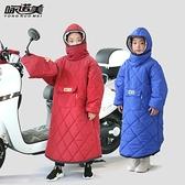 電動摩托車擋風被冬季加絨加厚親子兒童後座冬天電瓶車防風擋風衣