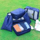 《J 精選》低調奢華無印防潑水加厚耐用旅行衣物收納袋6件套