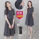 【五折價$430】糖罐子排釦口袋抽繩襯衫...