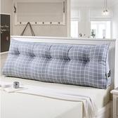 床靠枕 三角靠墊 榻榻米靠枕 雙人床頭軟包 床上大靠枕 床靠背 可拆洗