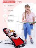 寶寶搖椅哄娃神器嬰兒搖搖椅寶寶搖籃椅搖椅躺椅安撫椅兒童哄睡玩具床 JD