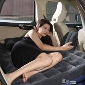 豐田霸道普拉多酷路澤漢蘭達汽車載充氣車震旅行折疊後排睡覺床墊YYS 道禾生活館