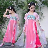 女童漢服 中國風夏季兒童小孩改良襦裙公主古風仙女古裝寶寶復古裝 QX7376 『愛尚生活館』