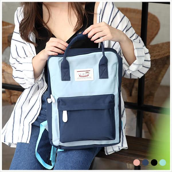 後背包-簡約貼標造型配色後背書包-共4色-A12121639-天藍小舖