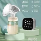 吸奶器 波咯咯單邊電動吸奶器擠拔奶器孕產婦產后全自動吸乳器正品靜音 韓菲兒