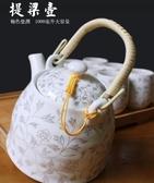 陶瓷茶具套裝家用整套功夫現代簡約茶壺茶杯子6只裝 CIYO黛雅