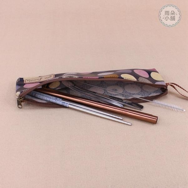 雨朵防水包 M407-152 一家子筷套