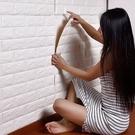 【DW199】3D牆貼 加厚0.6版仿磚塊浮雕牆紙 防水隔音 背膠石壁貼 壁紙 無毒 無味★EZGO商城★