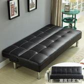 可折疊沙發床1.8雙人兩用實木皮客廳沙發1.5多功能小戶型懶人沙發MBS『潮流世家』