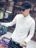 春季長袖白襯衫男修身韓版潮流休閒純色短袖襯衣男士職業正裝衣服 台北日光
