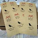 【發現。好貨】「優惠買一送一」韓國純手工製作字樣 HAND MADE小鳥 蝴蝶結牛皮纸 8枚