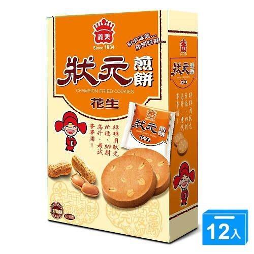 義美花生狀元煎餅224g*12【愛買】