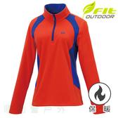 維特FIT 女款雙刷雙搖撞色保暖上衣 HW2108 桔紅色 保暖舒適 中層衣 發熱衣 刷毛衣 OUTDOOR NICE