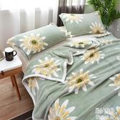 毛毯珊瑚絨床單毯子春夏季空調毯法蘭絨毛毯蓋毯絨毯學生宿舍 JY15329【潘小丫女鞋】