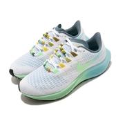 Nike 慢跑鞋 Wmns Air Zoom Pegasus 37 白 綠 女鞋 漸層 飛馬 運動鞋 【ACS】 CZ8692-134