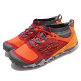 Merrell 戶外鞋 All Out Terra Trail 水陸運動鞋 越野 登山 橘 灰 休閒鞋 男鞋【PUMP306】 ML35451