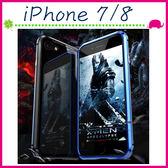 Apple iPhone8 4.7吋 Plus 5.5吋 新款萬磁王背蓋 磁吸手機套 刀鋒造型保護殼 手機殼 金屬邊框保護套