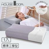 House door 涼感親膚記憶枕 超吸濕排濕表布 標準工學型(丁香紫)