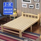 摺疊床臥室單人床午休床兒童床出租屋賓館用床樟子松木板硬板床WY【中秋節促銷】