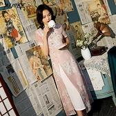 2021夏新款胖mm年輕款日常可穿改良版旗袍雪紡開叉長款洋裝大碼5 幸福第一站