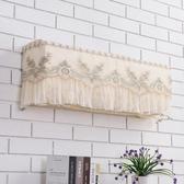空調罩 通用型格力美的全包房間客廳臥室壁掛式1.5P匹空調防塵罩套 星隕閣