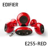 EDIFIER e255 5.1 無線家庭影院音箱(紅)