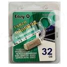 Easy Q 時尚百炫隨身碟 32GB