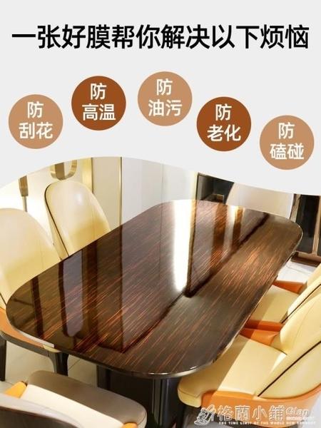 灶台大理石餐桌面茶幾家具貼膜耐高溫高檔透明玻璃貼紙保護膜自黏ATF 秋季新品