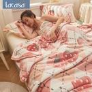 毛毯 冬季加厚鋪床珊瑚法蘭絨毯床單人毛毯被春秋 雙11推薦爆款