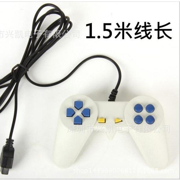 遊戲手把小霸王游戲手柄九孔原裝連接紅白機fc游戲機USB接口老式插電 晶彩生活