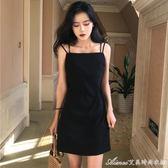 洋裝 黑色吊帶法式復古收腰小個子小黑裙修身打底洋裝春夏小清新包臀 艾美時尚衣櫥