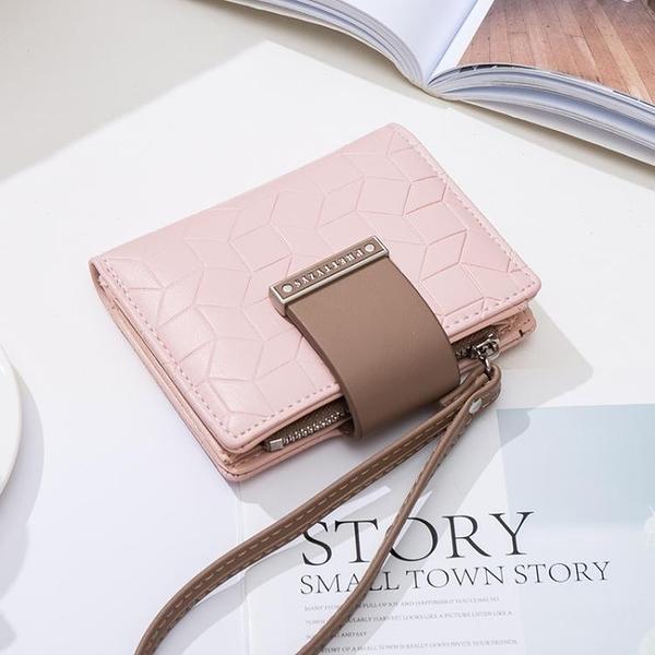 新鮮貨 新款時尚錢包女短款折疊歐美小眾簡約手拿學生女士零錢包皮夾