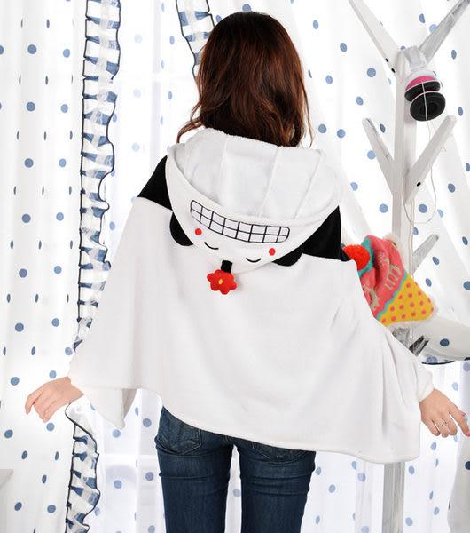 【Sexy cat】嘻臉熊貓 宅人披毯 造型珊瑚絨披肩 冬必備懶人毯