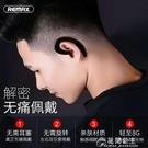 耳掛式耳機骨傳導藍芽耳機單耳掛耳式耳塞不入耳無線舒適無痛 快速出貨