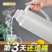 熱水瓶家用開水暖保溫壺2L大容量便攜杯保暖水壺宿舍學生茶瓶暖瓶 小艾時尚NMS